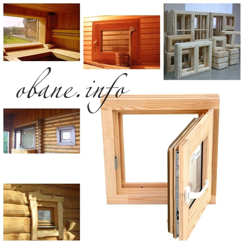 Различные деревянные окна