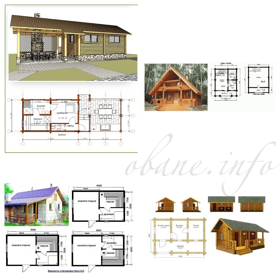 Различные проекты строений