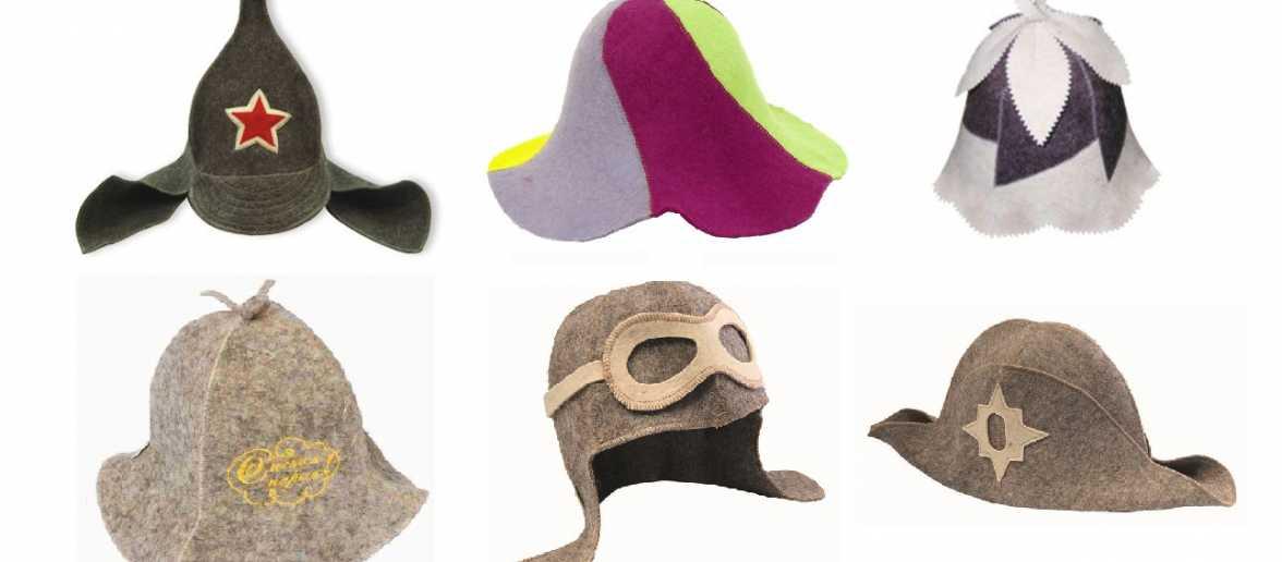 Различные головные уборы для бани