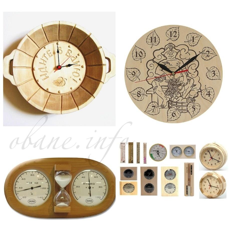 Варианты часов