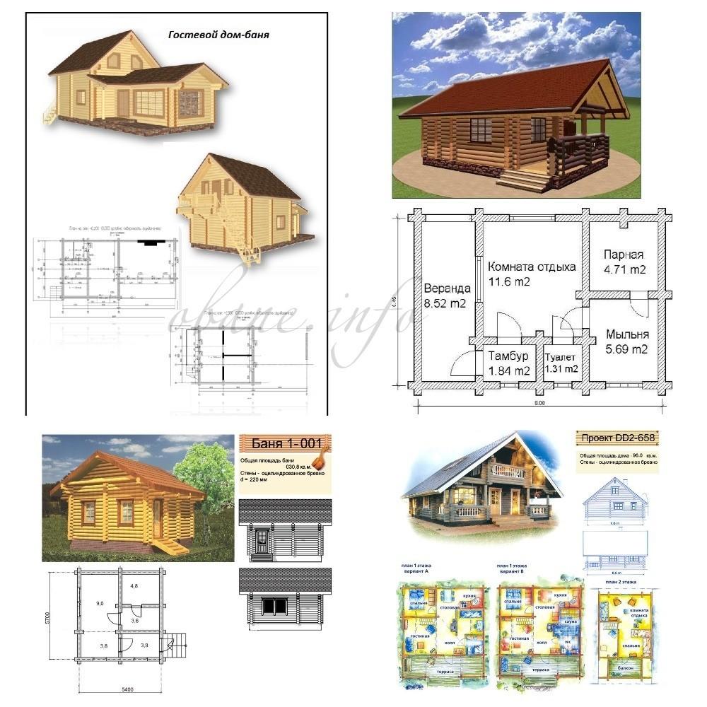 Макет дома и проект