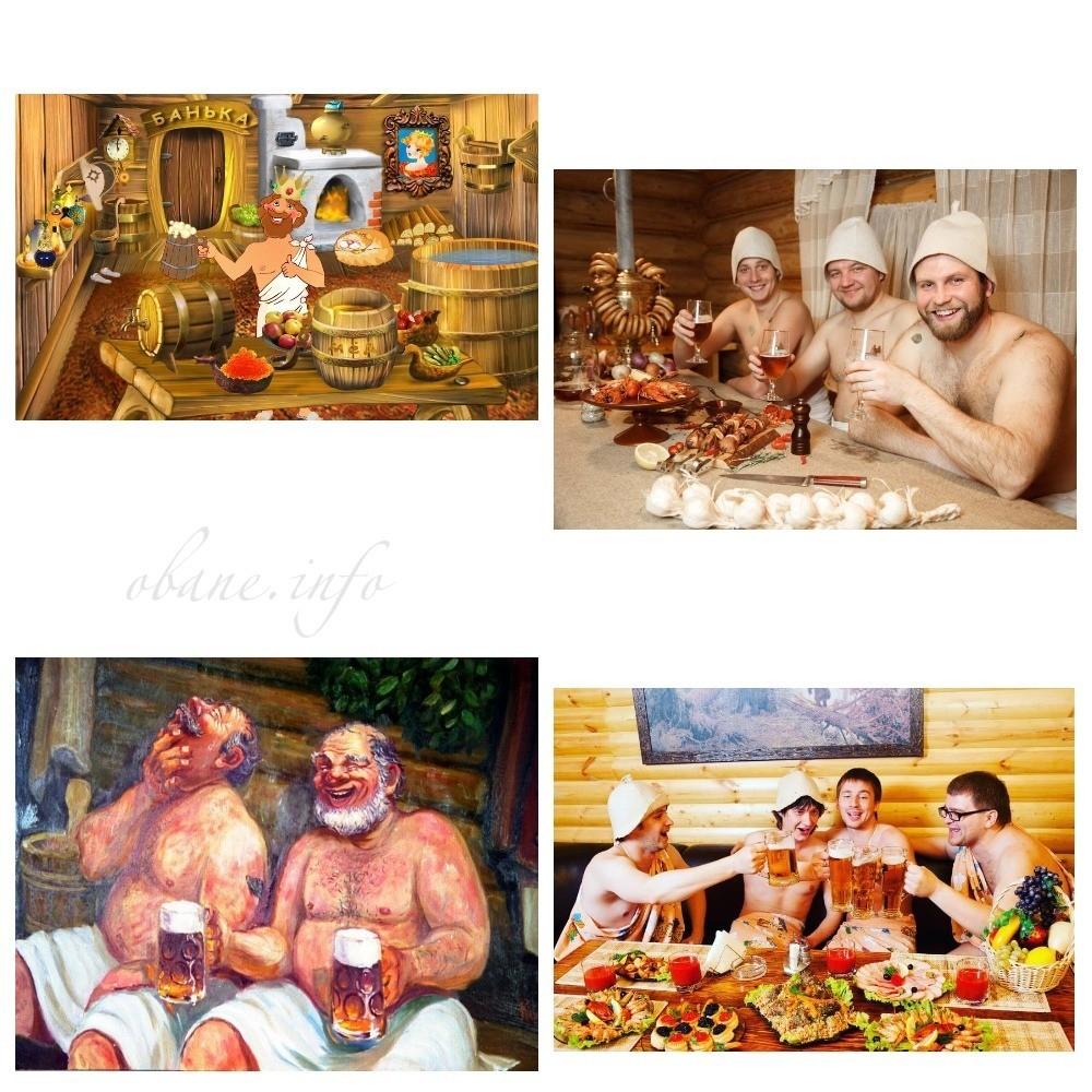 Чем питаются русские в сауне