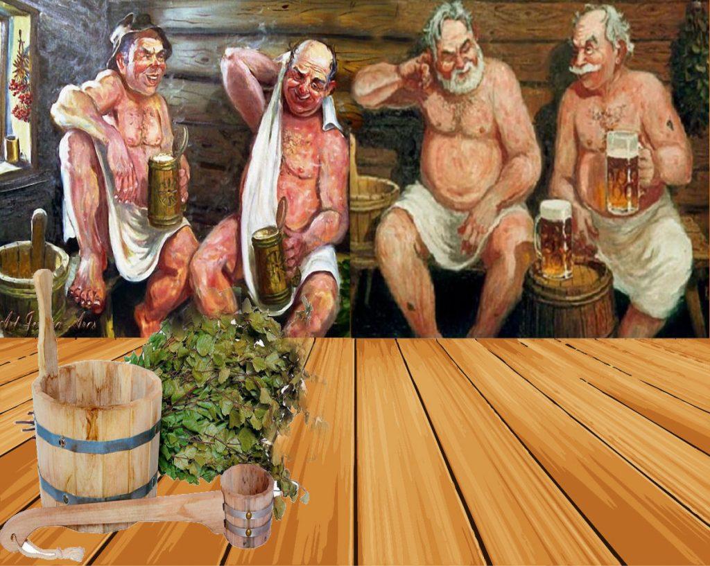 Отдыхающие в бане пьют пиво